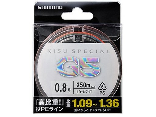 SHIMANO KISU SPECIAL G5 0.6号