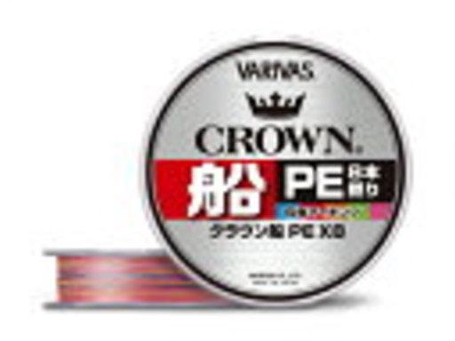 バリバス CROWN船
