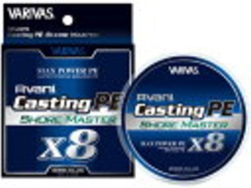 バリバス アバニ キャスティングPE マックスパワー X8 ショアマスター
