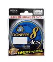 ゴーセン PE DONPEPE ACS 0.3