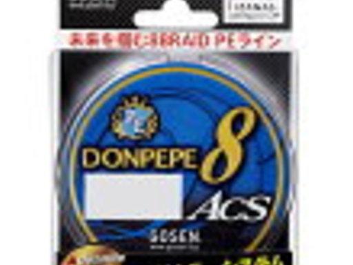 ゴーセン PE DONPEPE ACS