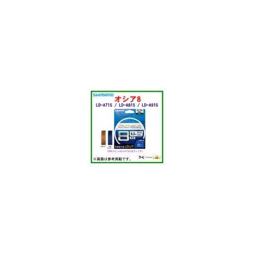 シマノ OCEA EX8 PE 1.5号/33lb
