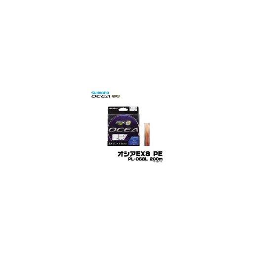 シマノ OCEA EX8 PE 2.5号/50lb
