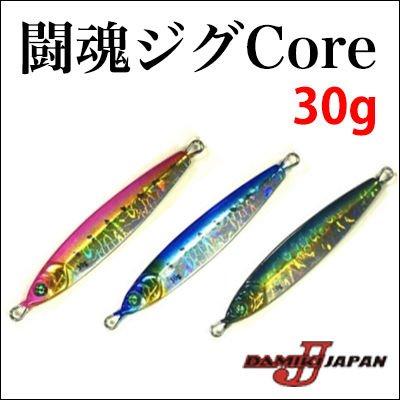 ダミキジャパン 闘魂ジグ30g ブルピン