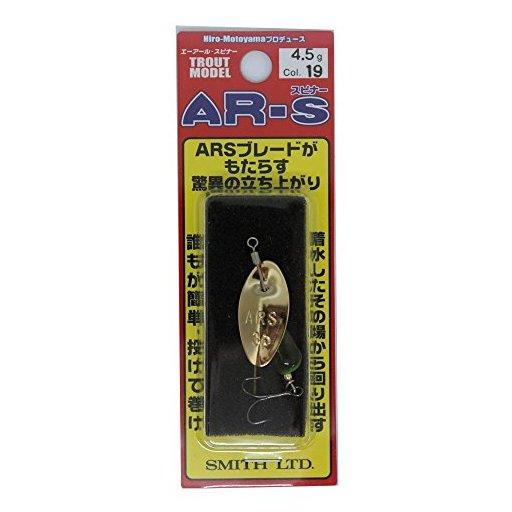 スミス AR-S GRYL