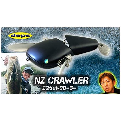 デプス NZクローラー ジェットブラック