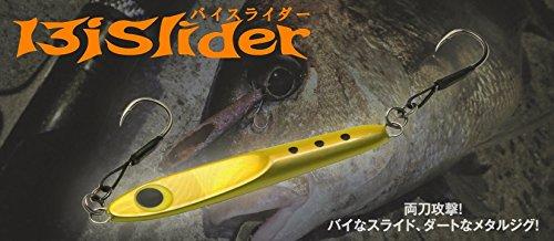 ブリーデン バイスライダー10g さくらグロー