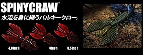 デプス SPINY CRAW グリーンパンプキン