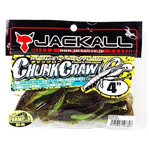 ジャッカル チャンクロー4 グリパン
