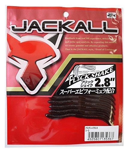 ジャッカル フリックシェイク2.8 コーラ