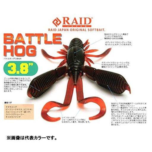 レイドジャパン バトルホッグ4.4 ブラックレッドフレーク
