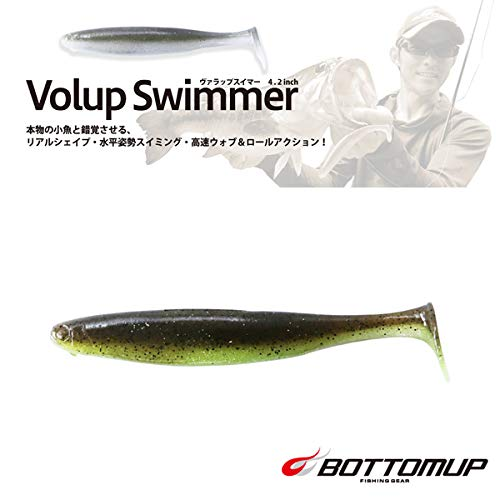 ボトムアップ Volup Swimmer