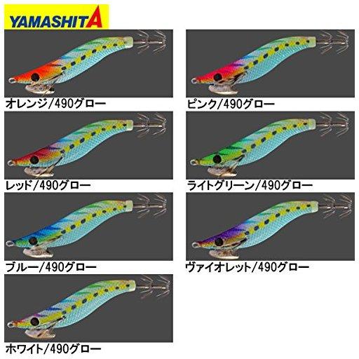 ヤマシタ マリア ナオリー rh 1.8号 青