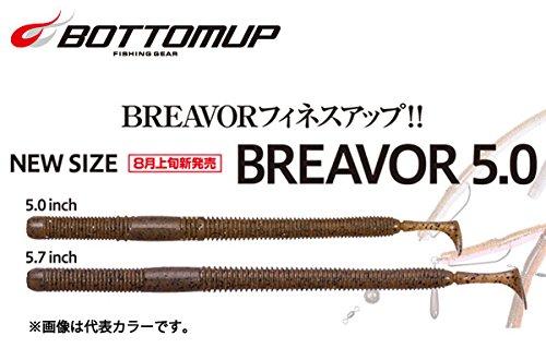 ボトムアップ BREAVOR 5