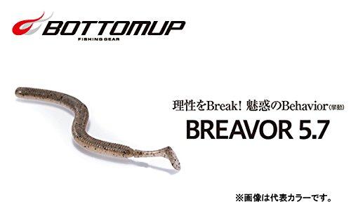 ボトムアップ ブレーバー5.7 KOシュリンプ