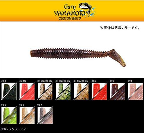 ゲーリーヤマモト レッグワーム2.5 グリーンパンプキン/ブラック&スモールブルーフレーク