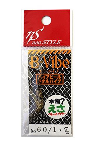 ネオスタイル B-Vibe ペレットカラー