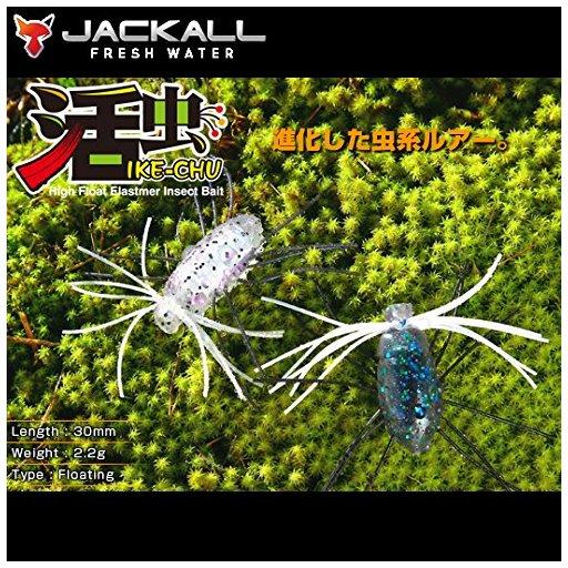 ジャッカル 活虫 グリーンカナブン