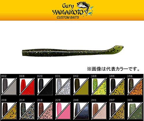 ゲーリーヤマモト カットテール3.5 パンプキンブラックフレーク