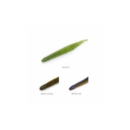 ジークラック ベローズスティック3.8 マッディーギル