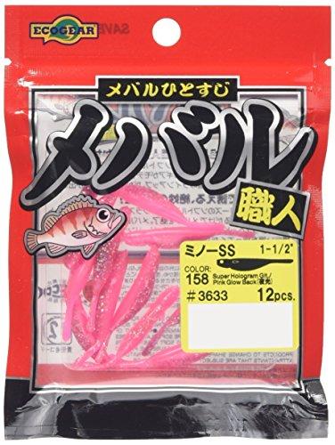 エコギア ミノーSS スーパーホログラム / ピンクグロウ