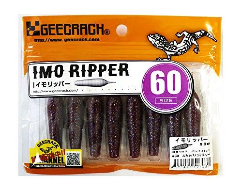 ジークラック イモリッパー60 スカッパノン