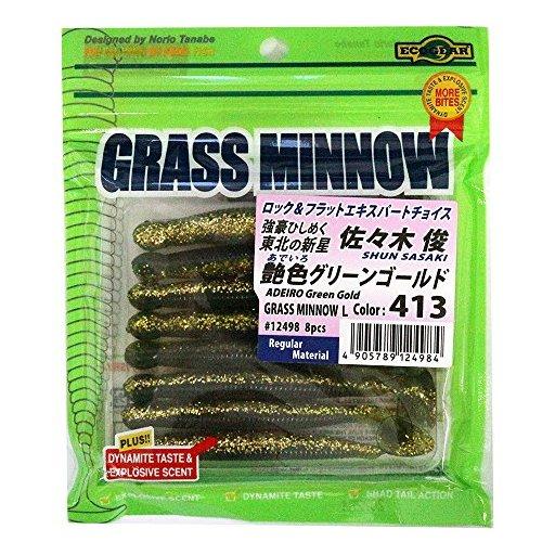 エコギア グラスミノーL 艶色グリーンゴールド