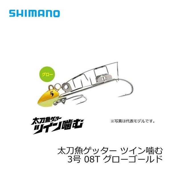 シマノ タチウオゲッター グロー