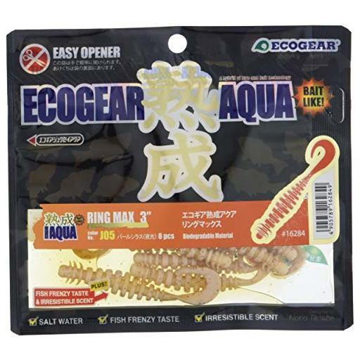 エコギア 熟成アクアリングマックス パールシラス3.8インチ