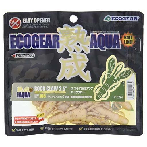 エコギア 熟成アクアロッククロー2.5インチ パールシラス