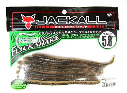 ジャッカル フリックシェイク5.8 グリパン