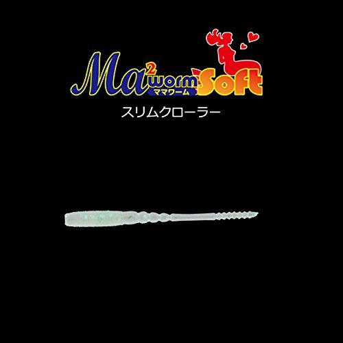 ヤマシタ マリア スリムクローラー(1.8インチ)