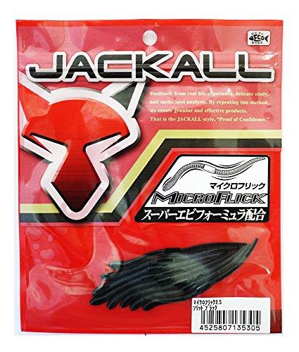 ジャッカル マイクロフリック ブラック