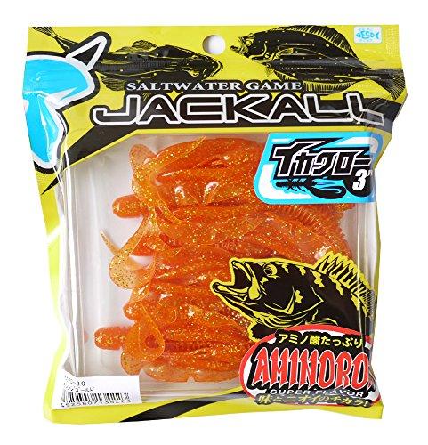 ジャッカル イカクロー オレンジ