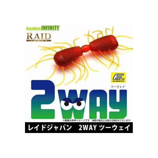 レイドジャパン 2WAY ダークシナモンブルーフレーク