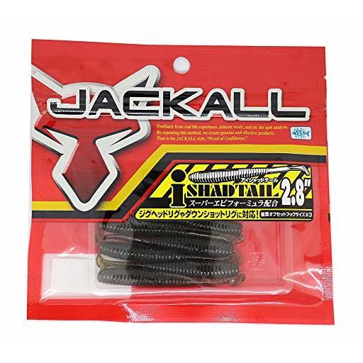 ジャッカル アイシャッドテール2.8 グリーンパンプキンペッパー