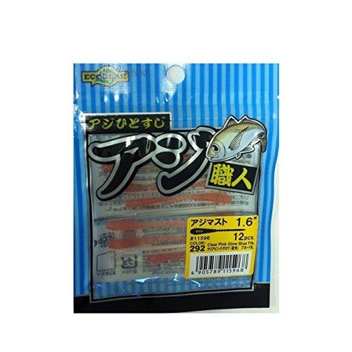 エコギア アジ職人1.6 クリアピンクグロウ