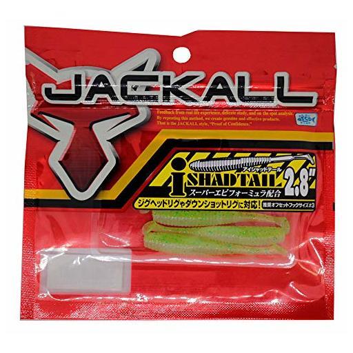 ジャッカル アイシャッド チャートバックシャッド2.8インチ