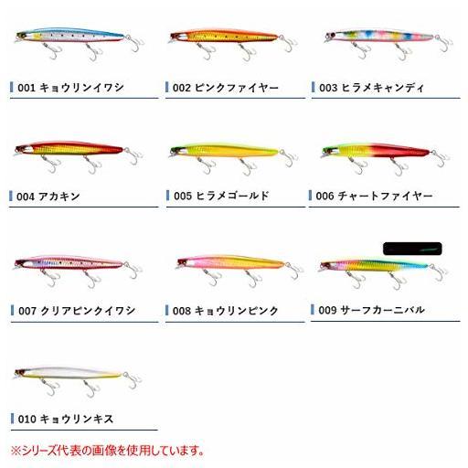 シマノ ヒラメミノーSR 150F ピンクファイヤー