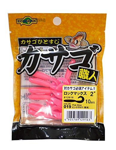エコギア カサゴ職人 ピンク