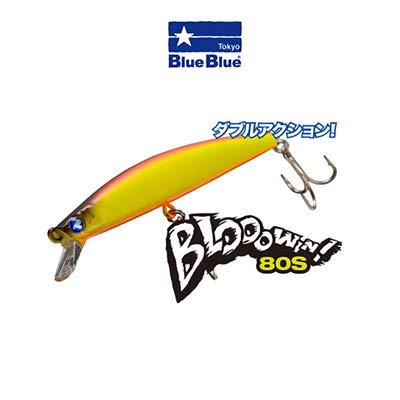 ブルーブルー BLOOOWIN 140 S