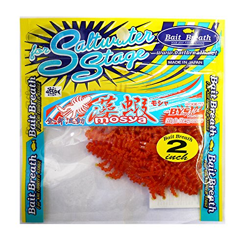 ベイトブレス 藻蝦2inch