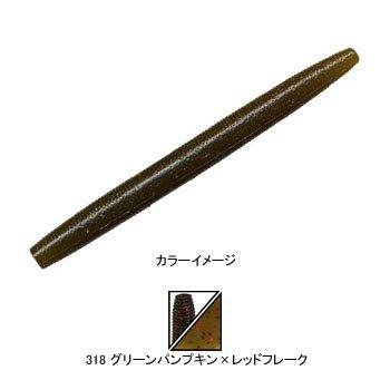ゲーリーヤマモト ヤマセンコー4インチ 318