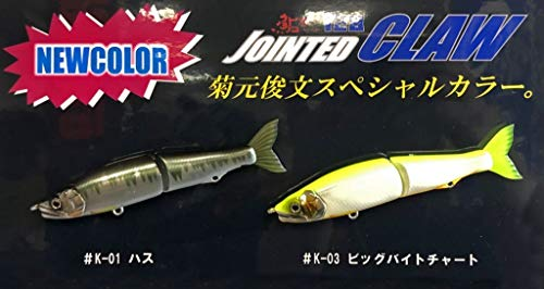 ガンクラフト ジョイクロ128 ビッグバイトチャート