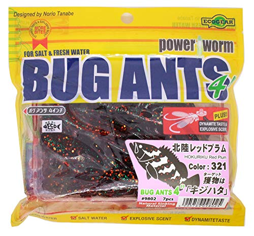 """エコギア BUG ANTS 3"""" 北陸レッドプラム"""