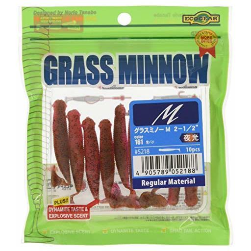 エコギア GRASS MINNOW 青