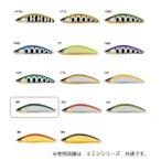 イトウクラフト 蝦夷65SタイプⅡ