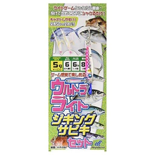 ハヤブサ ジグサビキ 10g + 5号 × 2