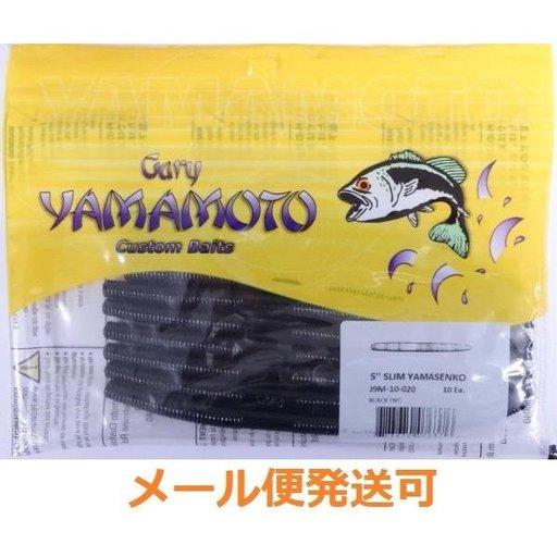 ゲーリーヤマモト Thin Senko 020