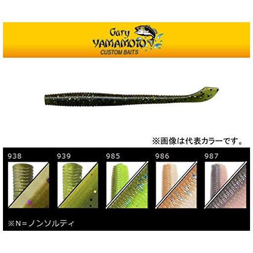 ゲーリーヤマモト カットテールワーム3.5 グリーンパンプキンスモールブルーフレーク/チャートスモールパープルフレーク